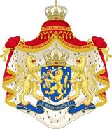 Герб Нидерландов, Голландии