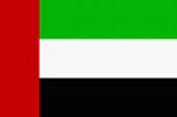 Дубаи, недвижимость, оффшоры