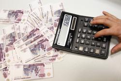 Негосударственные пенсионные фонды рф